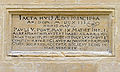 Luxembourg Cathédrale Notre-Dame Latin inscription 1613.jpg