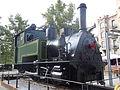 Màquina de tren a Igualada - 2014 Locomotora Balsareny.JPG