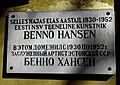 Mälestustahvel elumajal Benno Hansen.JPG
