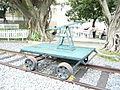 M0029 Hong Kong Railway Museum 04.JPG