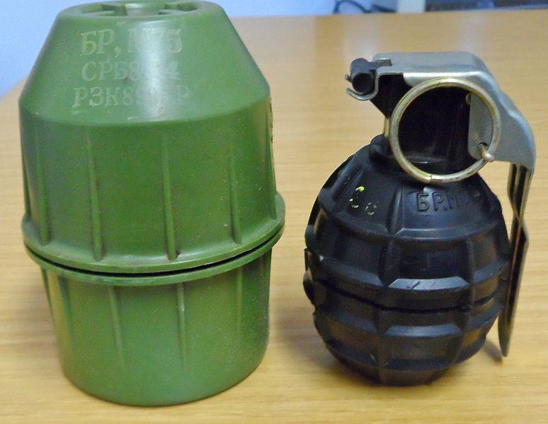 File:M75 Grenade.JPG