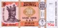 MD 200 lei 2013 av.png
