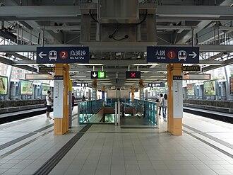 Ma On Shan line - Image: MTR CIO (7)