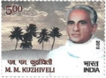 M M KuzhuveliKuzhivelil Mathew Indian stamp.png