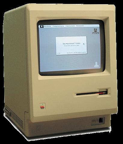 Apple Macintosh был реализован в виде моноблока со съёмной клавиатурой