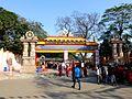 Maha Bodhi Temple Bodh Gaya India - panoramio.jpg