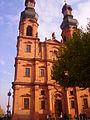Mainz St. Peter Front 1.JPG