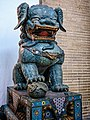 Male guardian lion with orb of supremacy and sovereign authority, Cloisonne, Qing Dynasty China 17th century CE.jpg