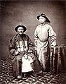 Mandarin and son, Canton, 1861-1864 (Vintage.es).jpg