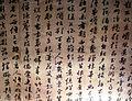 Manuscrit en chinois au Vietnam.jpg