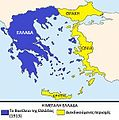 Map Greece Megali Idea 1919 el.jpg