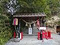 Maruyama Haramachiku Kobama, Minamisōma-shi, Fukushima-ken 975-0043, Japan - panoramio.jpg