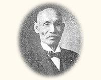 Masahisa Matsuda.jpeg