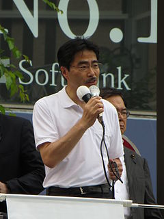 Japanese lawyer and politician