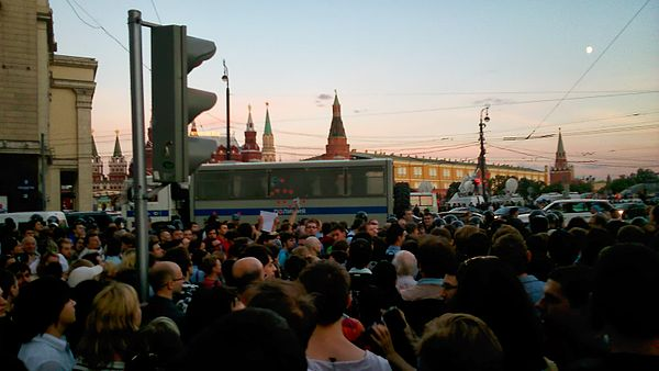 People's gathering after the verdict to Navalny, 18 July 2013 Mass protest in Moscow 18 June 2013 - Tverskaya street.jpg
