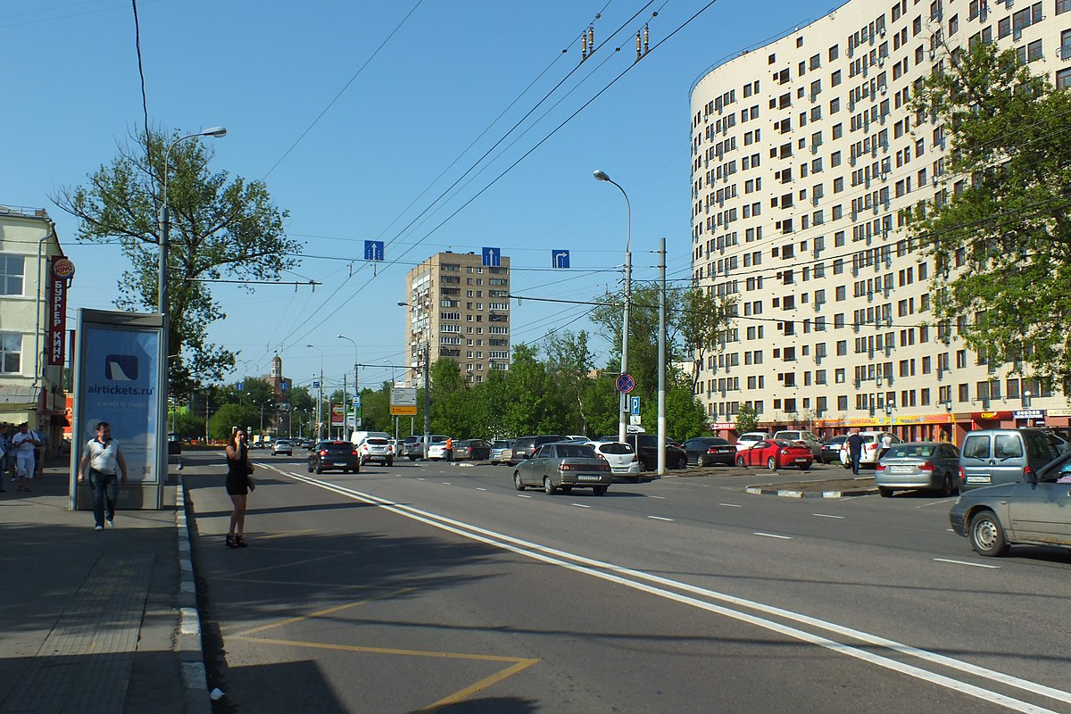 Справку из банка Сергия Радонежского улица документы для кредита Трехсвятительский Малый переулок