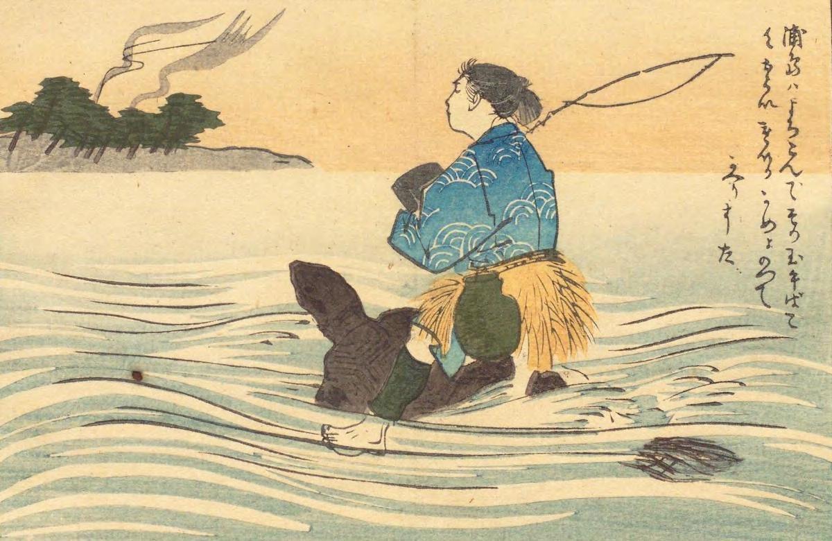 Matsuki Heikichi(1899) Urashima