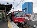 Meitetsu 3609 at Nishio Station.jpg