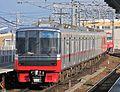 Meitetsu Express 3300 series 2.JPG