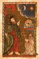 Mekhitar Heratsi and Catholicos Nerses Shnorhali.png