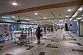 Memanbetsu Airport12n.jpg