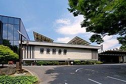 夏休み,東京,博物館,自由研究,