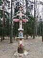 Memorial cross to Vaclaŭ Lastoŭski, Kurapaty.jpg