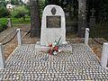 Memorial in Piwniczna-Zdrój cemetery.jpg