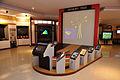 Memory Tree - Emerging Technologies Gallery - Science Exploration Hall - Science City - Kolkata 2016-02-22 0447.JPG