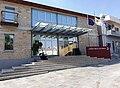 Mesa Geitonia Municipality Town Hall 03.jpg