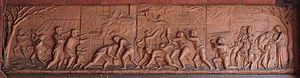 Methodist Central Hall, Birmingham - Image: Methodist Central Hall Birmingham, porch frieze S