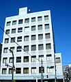 Metropolitan police department kikuyabashi branch.JPG