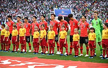 44711e1b6 South Korea national team at the 2018 FIFA World Cup in Russia