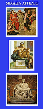 Michelangelo's works.jpg