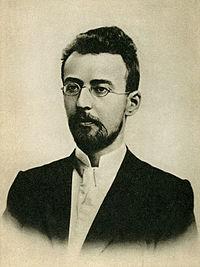 Mieczysław Karłowicz Łaski Diffusion.jpg