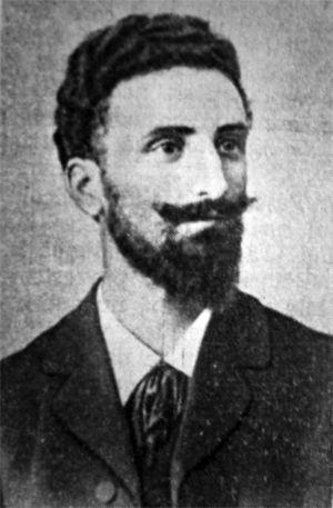 Mihail Gheorghiu Bujor - Image: Mihail Gheorghiu Bujor