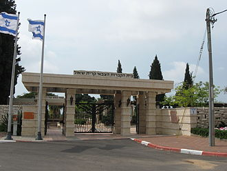 Kiryat Shaul Cemetery - Entrance to the Military Cemetery