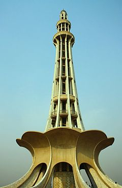 Minar-e-Pakistan low angle.jpg