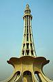Minar-e-Pakistan low angle.jpg