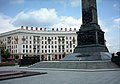 Minsk Hero City Monument - panoramio - Keith Ruffles (2).jpg