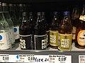 Mio Mio Mate Cola.JPG