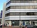 Mizuho Bank Hirai Branch.jpg