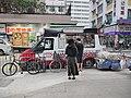 Mobile Softee ice cream truck in yuen long.jpg