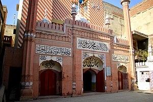Mochi Gate - Image: Mochi Gate (WCLA)