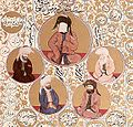 Mohammed (top, veiled) and the first four Caliphs. From the Subhat al-Akhbar. Original in the Austrian National Library (Österreichische Nationalbibliothek) in Vienna.jpg