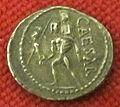 Monetiere di fi, moneta romana repubblicana con enea e anchise (di giulio cesare).JPG