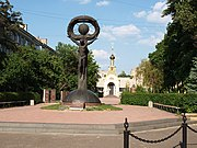 Monument to the Chernobyl accident liquidators (Luhansk).jpg