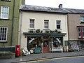 Morgan's, The Struet, Brecon - geograph.org.uk - 963733.jpg