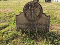 Morgan (Mary), Union Cemetery, 2015-09-21, 01.jpg