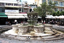 Fontana del Morosini.